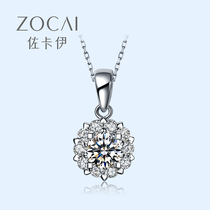 Zokai electric shock 18k gold diamond necklace pendant female Genuine counter real drill one carat effect collarbone chain