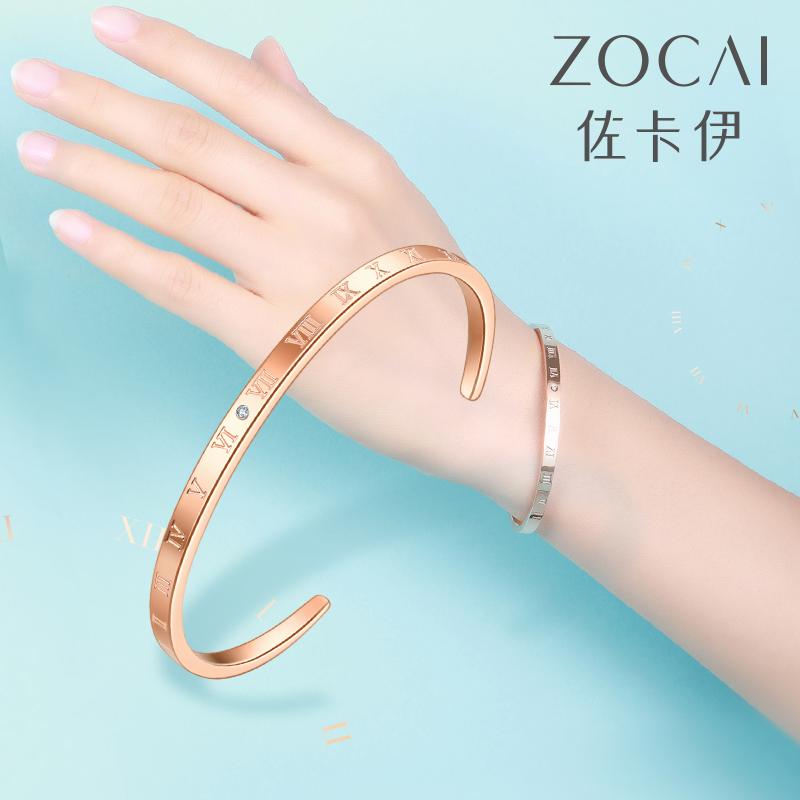 佐卡伊 時光里的愛 鉆石手鐲女時尚開口手鐲珠寶首飾