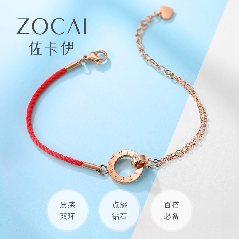 佐卡伊 时光里的爱钻石手链女时尚红绳珠宝首饰