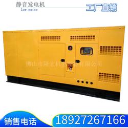 150KW广西玉柴柴油发动机组 187.5kva佛山发电机 工厂直销