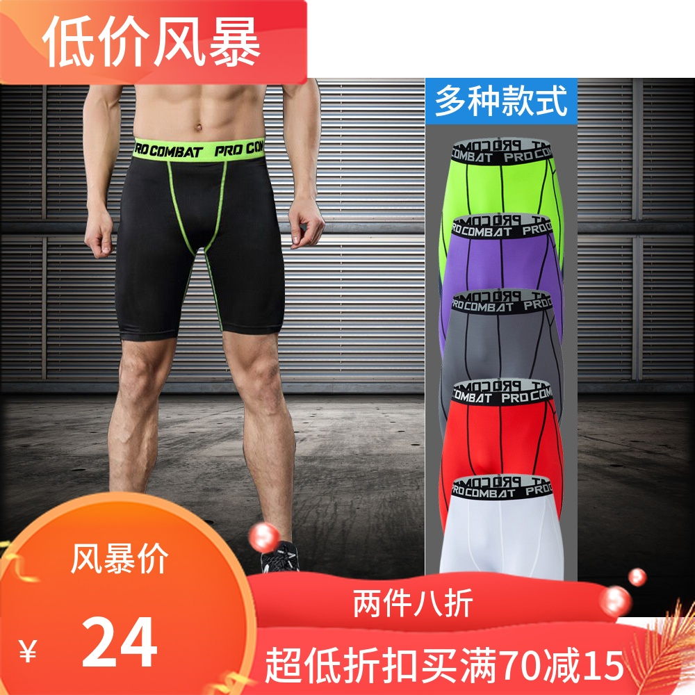 Summer sports and fitness pants mens tight, fast dry and high elastic basketball and football bottoming, breathable and sweat absorbing 5-point shorts