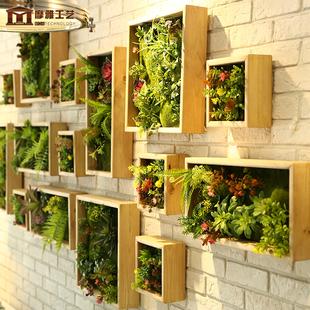 饰花草 墙上挂件室内挂饰多肉墙壁植物壁挂北欧仿真绿植壁饰墙面装
