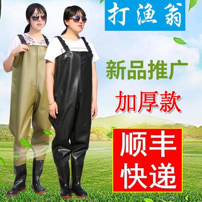 下水裤半身防水衣叉连体雨裤带雨鞋