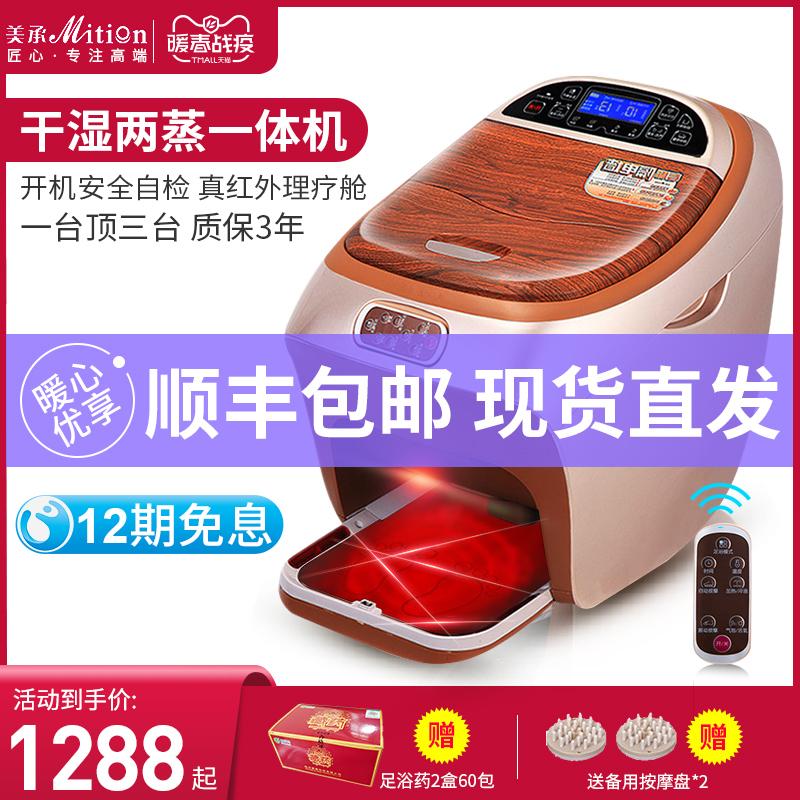 美承足浴盆全自动按摩加热泡脚足浴器电动洗脚盆06C28A深桶足疗机