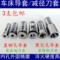 数控车床导套 D20减径刀套4-18mm 内孔车刀导套 变径套 莫氏导套