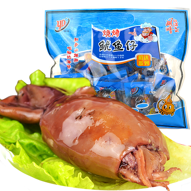 Zhoushan specialty seafood snack Yuda grilled squid 400g instant pregnant woman snack sea hare with seed cuttlefish