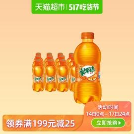 美年达橙味碳酸饮料整箱300ml*12瓶百事可乐百事出品礼盒包装盒图片