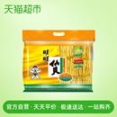 旺旺仙贝400g休闲零食饼干膨化食品儿童小吃大礼包整箱下午茶散装