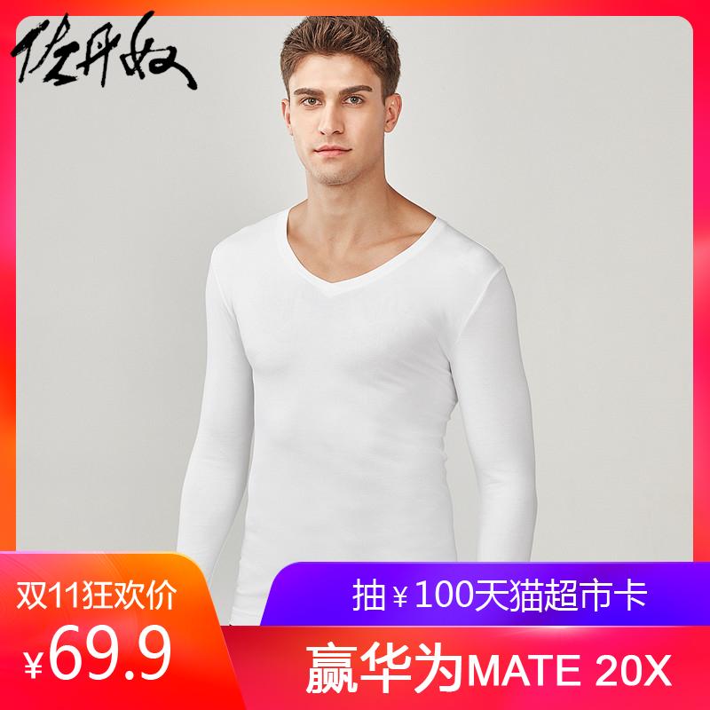佐丹奴纯色t恤