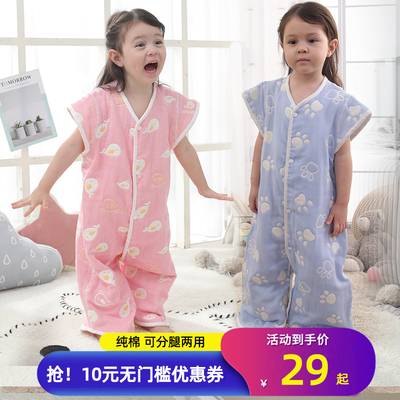 Baby sleeping bag spring and autumn models Baby cotton 6-layer gauze Anti-kick quilt in autumn and winter