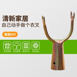 1个 铁质衣插头 衣叉头 大号 晒衣叉头子 晾衣叉头子 金属衣插头