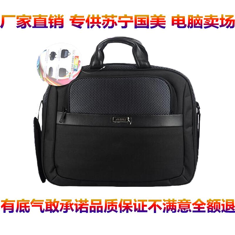 華碩聯想戴爾通用防震筆記本電腦手提單肩斜跨包14-15.6寸商務袋