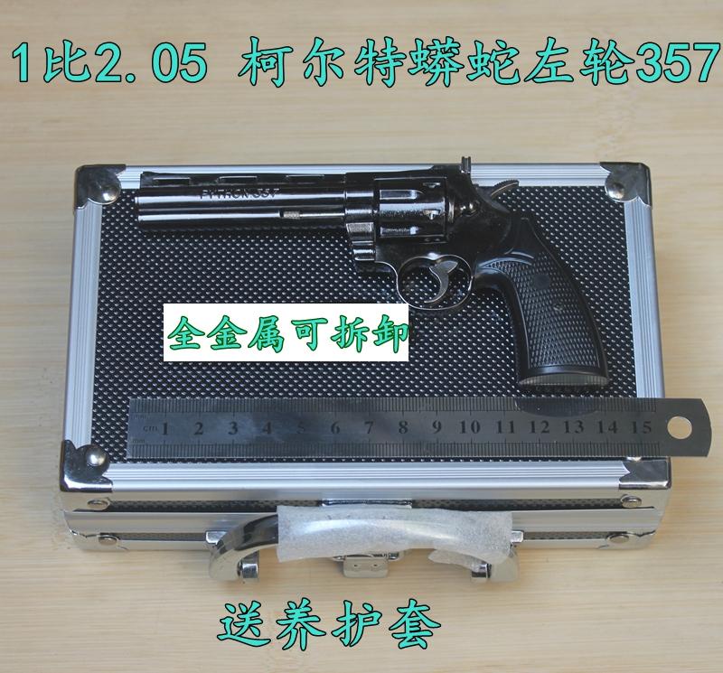 包邮 吃鸡蟒蛇左轮357全金属模型可拆卸1:2.05玩具手枪 不可发射