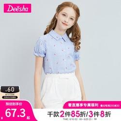 笛莎童装女童衬衫2021夏季新款中大童儿童凉爽短袖夏季薄款衬衫