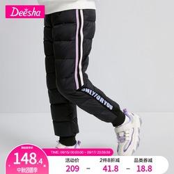 笛莎童装女童裤子2021冬季新款中大童儿童女孩织带印花羽绒长裤
