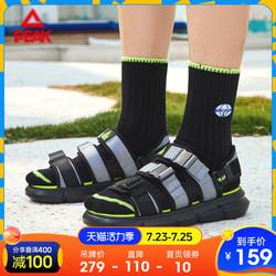 匹克正品凉鞋男沙滩鞋2021夏季新款户外轻便魔术贴男士运动凉鞋女