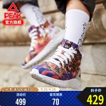 匹克态极x爱定客联名凤有九雏运动鞋潮流涂鸦休闲鞋运动情侣跑鞋
