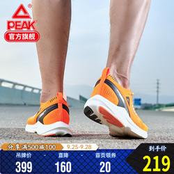匹克跑步鞋男2020夏季新款休闲男鞋网面透气软弹飞羽四代运动鞋男