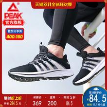 匹克男鞋2020秋冬新款正品竞速系列跑步鞋男士网面透气防滑运动鞋