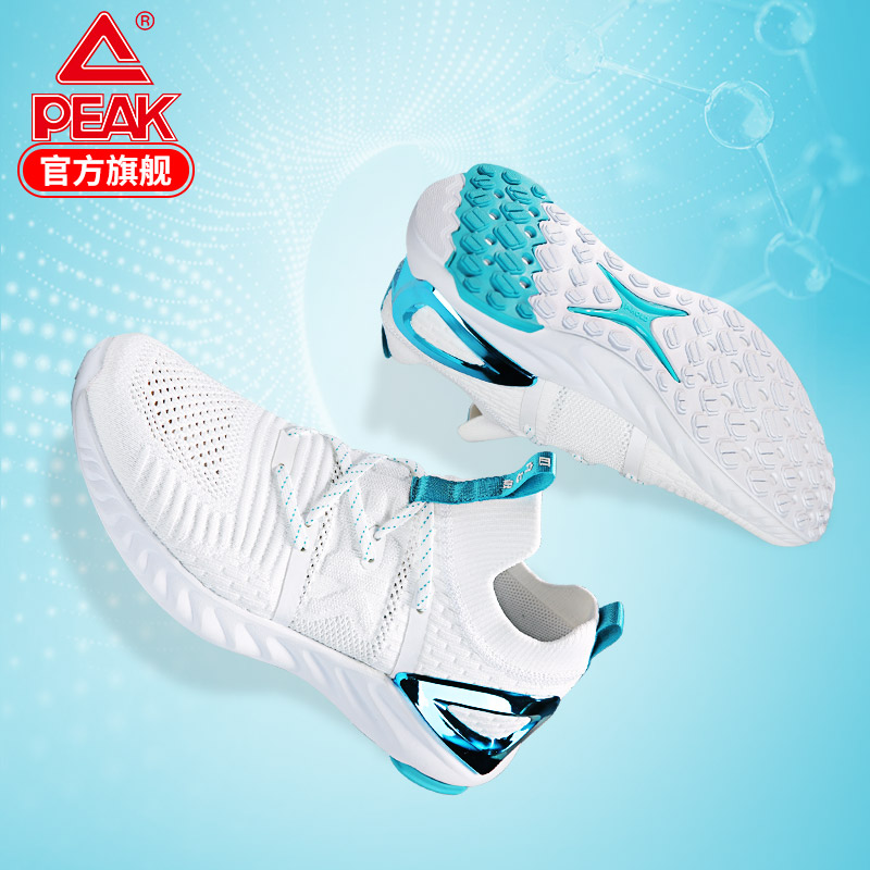 Peak 1.0PLUS running shoes men and women shoes lovers white shoes lightweight breathable casual sports shoes men