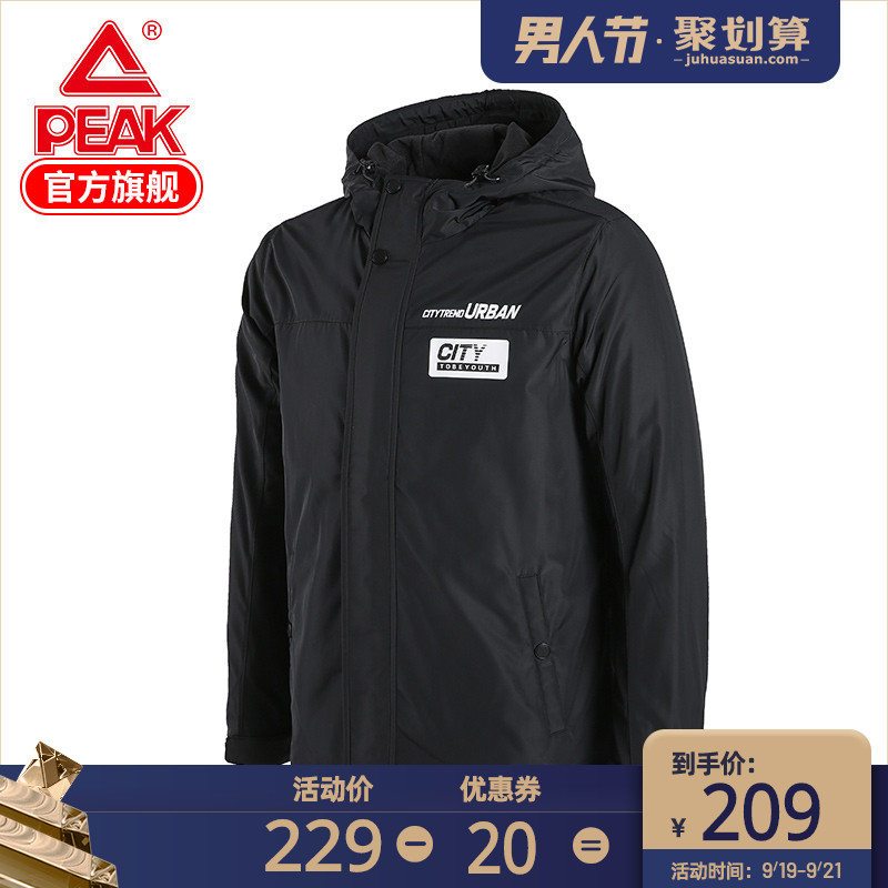 G2019匹克风衣男秋季新款中长款加绒男士外套休闲男装连帽夹克男