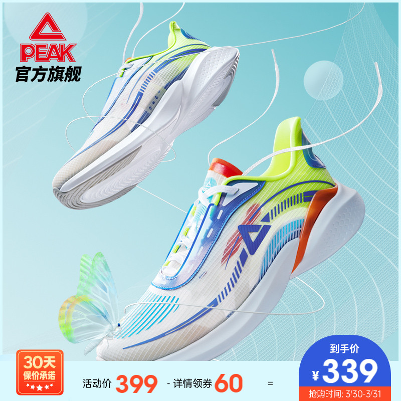 匹克轻弹002跑步鞋2021夏季男鞋质量怎么样