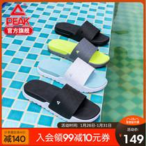 匹克态极酷乐夏季拖鞋透气沙滩情侣态极拖鞋新品休闲账动拖鞋