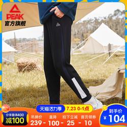 匹克针织长裤男士2021秋季撞色拼接潮流宽松抽绳运动休闲收口裤子