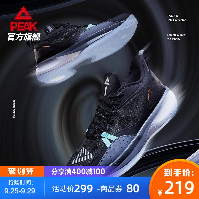 匹克篮球鞋男2021新款网面透气低帮实战球鞋男士学生黑白运动鞋男