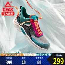 匹克轻弹科技跑鞋男2020新款女运动鞋时尚潮流休闲透气超轻跑步鞋