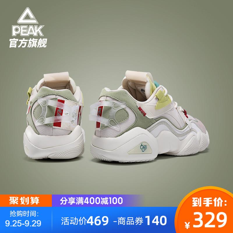 匹克态极6371休闲鞋男鞋情侣款2021秋季新款运动鞋女老爹鞋女鞋子