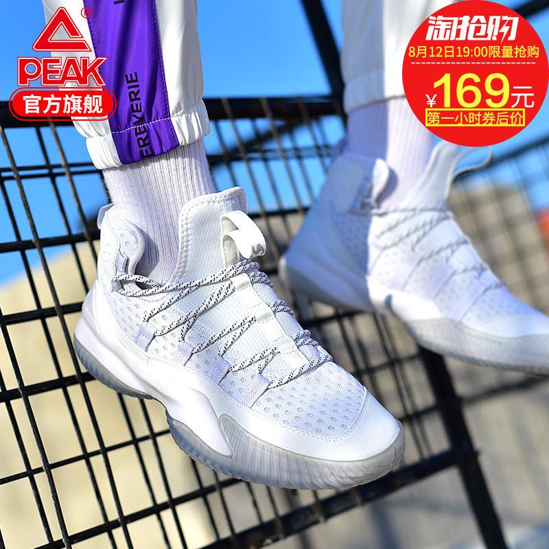 匹克篮球鞋男2018夏秋新款黑网面透气舒适防滑耐磨实战运动鞋休闲