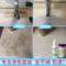渗色清除套装厨房大理石清洁剂强力去污油深层瓷砖地面石英石台面