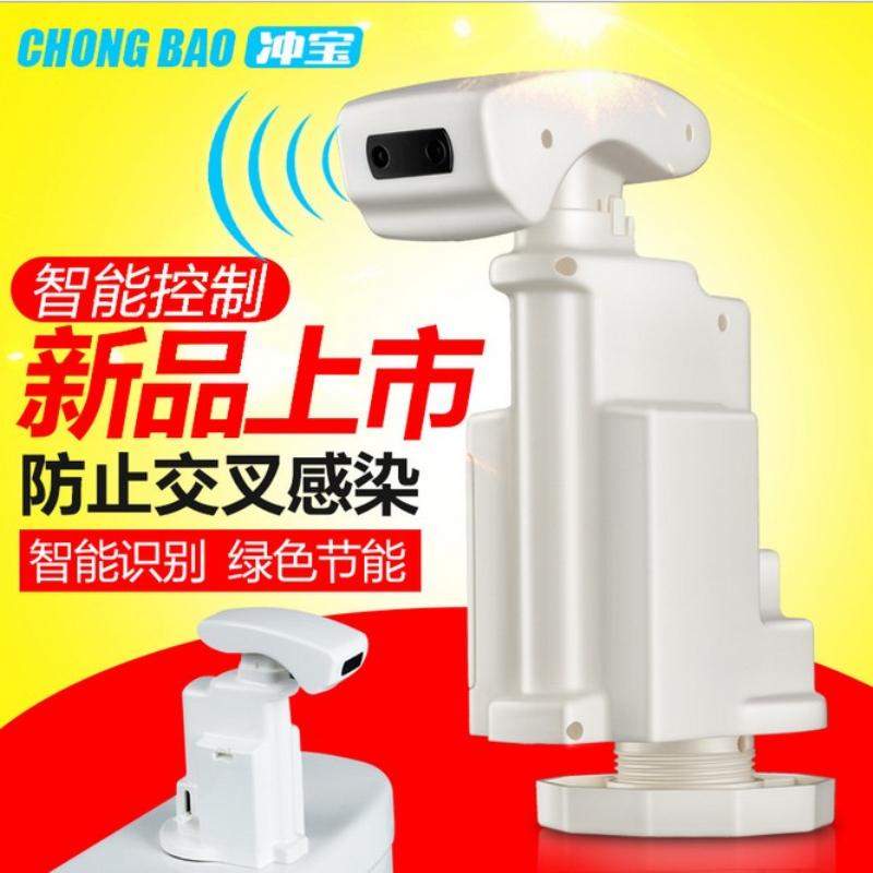 Порыв bmw баррель порыв писсуар умный автоматическая индукция порыв нагреватель воды инфракрасный индукция туалет автоматическая стиль порыв нагреватель воды