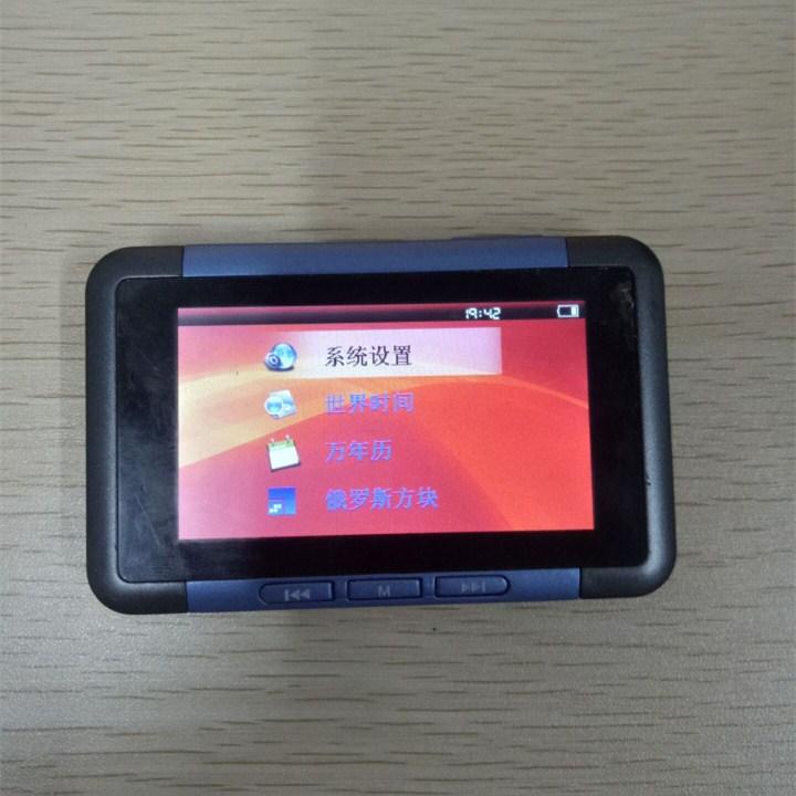 包邮按键MP4播放器电子书翻页书签FM收音机2.8寸9成新4GB支持插卡