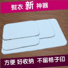 替代家用熨衣板之烫衣垫熨烫垫小烫台熨衣垫便携可折叠免用烫衣板图片
