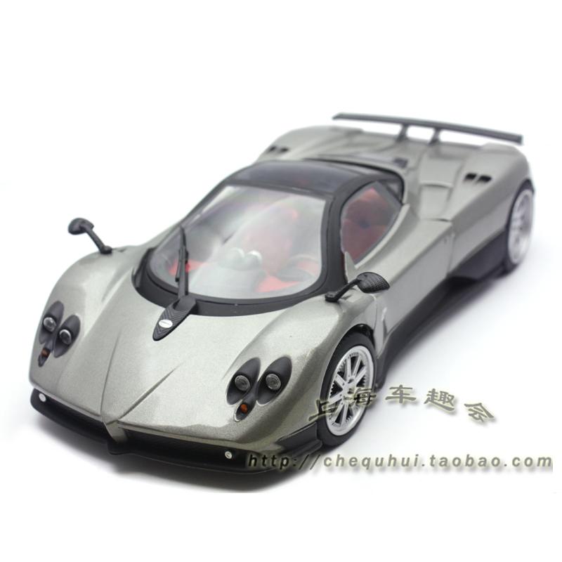 包邮 1:18 帕加尼风之子 合金超跑汽车模型 灰色 mondomotors