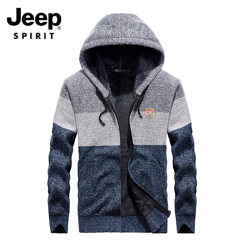 JEEP/吉普秋冬季加绒加厚连帽长袖防风防寒毛衣时尚撞色保暖开衫