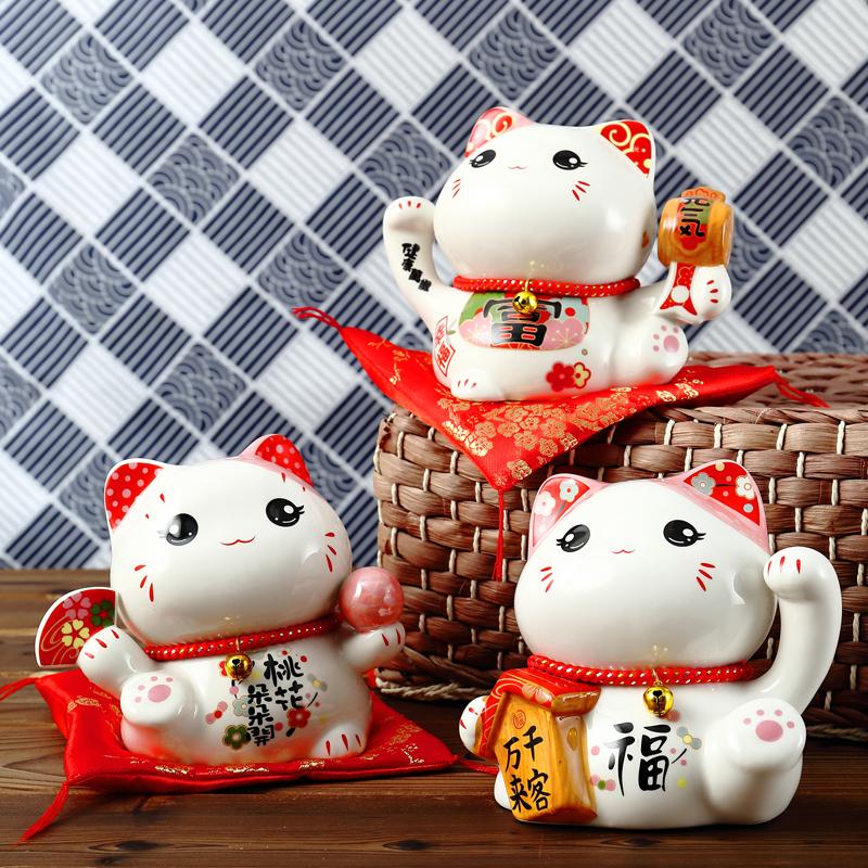 日本小号招财猫存钱储蓄罐桌面摆件创意礼品开业店铺礼物招财进宝
