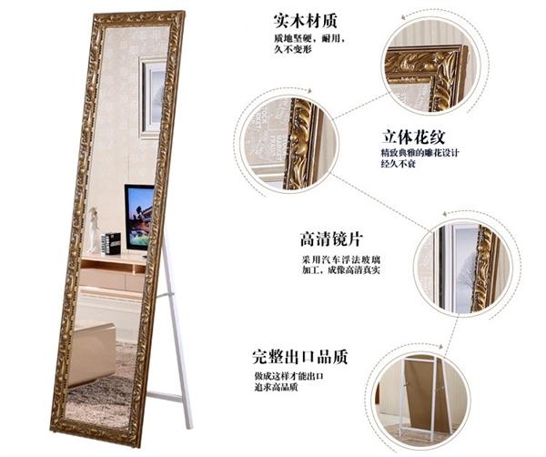 Континентальный дерево соус зеркало этаж настенный двойной все тело зеркало одежда магазин тест одежда зеркало
