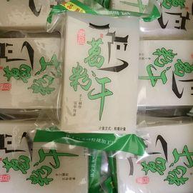 安徽土特产黄山野生葛根葛根葛粉豆腐干凉拌冷菜干锅酒店食材徽菜