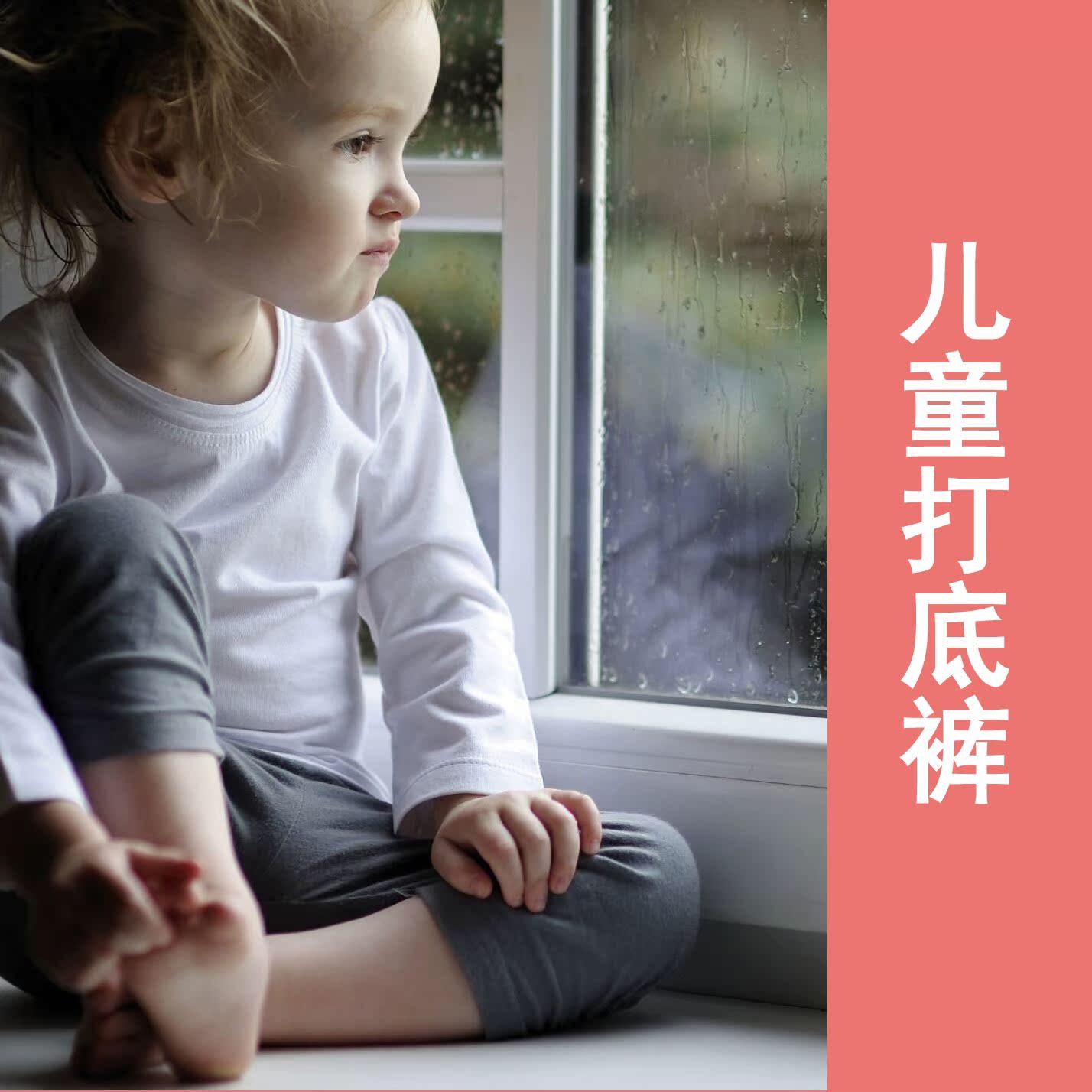 1-83102【2条包邮,3条减5元】舒适棉弹儿童打底裤 宝宝休闲裤
