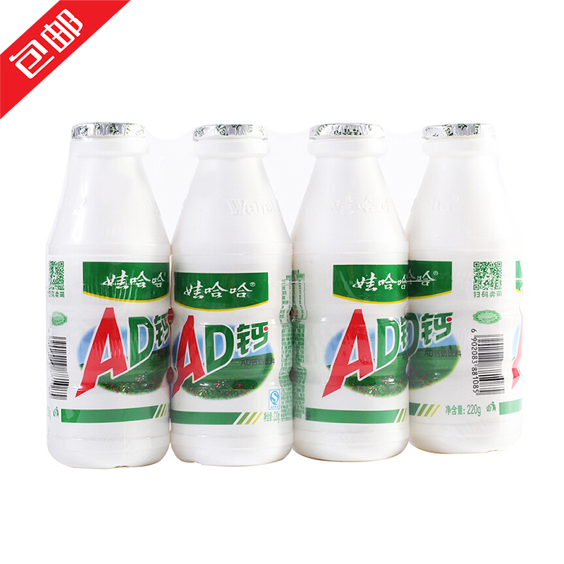 娃哈哈AD钙奶220ml*4瓶/板 儿童娃哈哈ad酸奶牛奶含乳饮料品