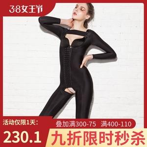 倩美连体塑身衣全身强压女束身衣连体产后束腰瘦身加强版美体塑形