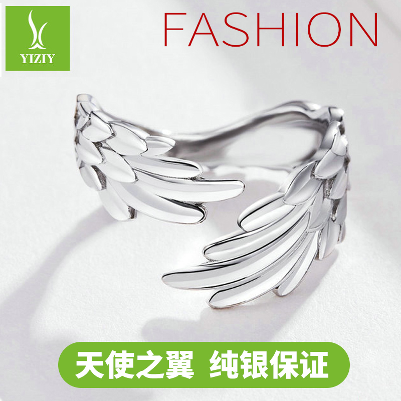 New original wings S925 Sterling Silver Ring for womens mouth plated with platinum