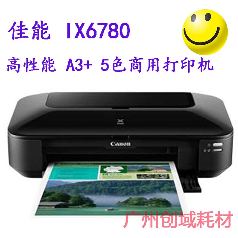 包邮全新行货佳能canon IX6780五色照片打印机A3+连供CAD IX6580