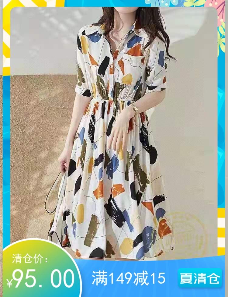 衬衫连衣裙女夏季新款法式收腰高级感波西米亚气质高端碎花裙子秋
