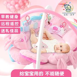 婴儿用品玩具益智早教健身架器脚踏钢琴0-6-12满月礼物初生儿礼品