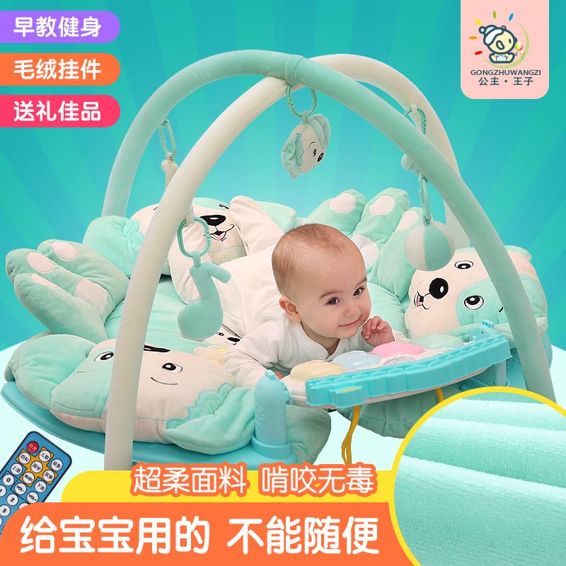 婴儿健身架器脚踏钢琴宝宝音乐游戏毯垫新生儿益智玩具0-3-12个月