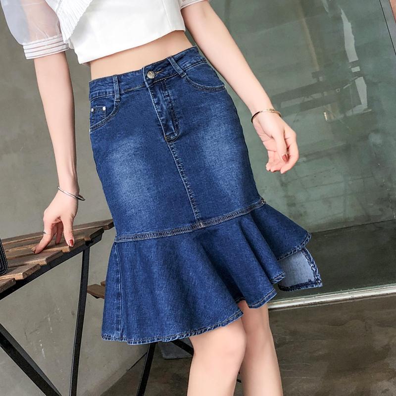 Elastic slim high waist large fashion stitched Ruffle denim skirt hip wrap skirt skirt pleated fishtail skirt